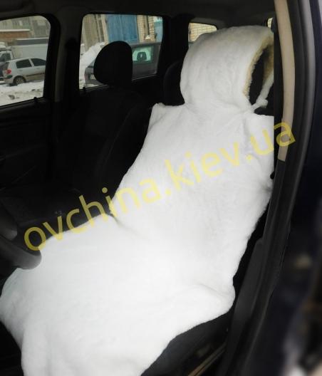 Накидка на сиденье автомобиля из натурального меха овчины (мутона) белоснежная