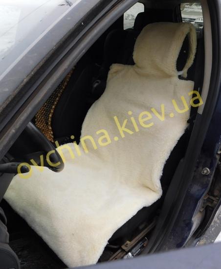 Накидка на сиденье автомобиля из натурального меха овчины (мутона) неокрашенная